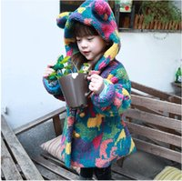 camouflage clothing - Girls Coat Hooded Jackets Cotton Lamb Wool Camouflage Thicken Outwear Overcoat Winter Kids Coat Jackets Child Clothing cm K2264