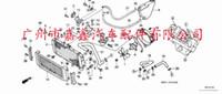 Wholesale Chery qq condenser cloud a1 a3 a5 amulet oriental son of condenser heat dispersing net