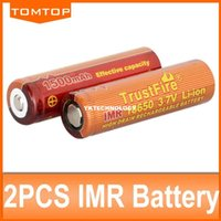 Wholesale 1500mAh Rechargeable Batteries TrustFire V IMR High Drain Battery for Electronic Smoke Flashlight