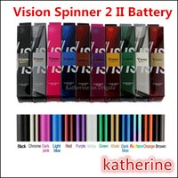 e cigarette battery - Vision Spinner II mah Battery Twist Battery for Electronic Cigarette E Cigarette Cig Clearomizer Colors Instock in Retail Packaging