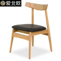 Wholesale Retro study chair dining chair solid wood white oak chair PU soft seat cushion creative chair