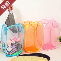 Wholesale A14 Specials Home Daily mesh laundry basket Storage basket portable folding storage