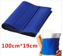 Cheap waist support protector Best Elastic Waist Belt