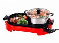 Wholesale single temperature controlled switch BBQ and hot pot portable electric grill non stick and smokeless indoor grill