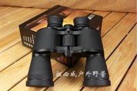 best high power binoculars - The best Russia s high powered HD Binoculars Beige Shi X50 telescope ranging outdoor climbing