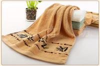 Wholesale With thick bamboo fiber towel Soft water bamboo charcoal hairdressing towel antibacterial