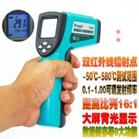 Wholesale Taiwan Po workers MT point infrared thermometer temperature gun infrared laser thermometer