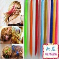 Wholesale Direct Factory Price Brazilian Peruvian Malaysian Indian Hair Human Hair Colors a chip card Clip In On Hair Extensions
