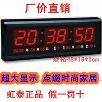 Wholesale Ht4819led electronic calendar luminous time clock and watch digital wall clock desk clock alarm clock