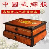 Wholesale Chinese style wedding gift birthday gifts wooden jewelry boxes caskets jewel cases bins