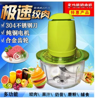 Wholesale Multi functional household glass cutter Electric cooking machine Small mixer Blenders