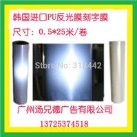 Wholesale High Quality Heat Transfer Vinyl PU Reflective Vinyl T shirts vinyl