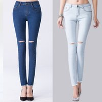 blue jeans - High Quality Spring Summer Jeans Women Skinny Pencil Pants Denim Ripped Jeans With Holes For Woman Blue Skinny Jeans Women