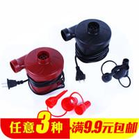 air vacuum pump blue - Special vacuum pump vacuum compression bags electric pump electric pump suction pump air bed inflatable pump B268