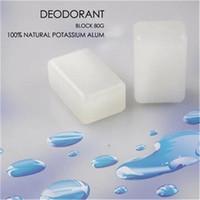 Wholesale 80G Crystal Body Deodorant Alum Block Alum Stone Alum Deodorant Antiperspirant Natural Mineral Salt Deodorant Underarm Odor to Stink to Root