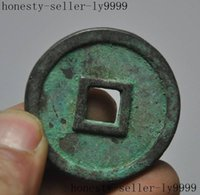 ancient coin collecting - 88aa Here is an Collect rare old Chinese Palace pure bronze Commemorative Ancient coin bi As you can see the image It is in good condition