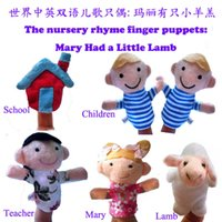 baby doll song - christmas gifts song lamb story Finger Puppet Finger Toy Finger Doll Baby Dolls Baby Toys Animal Doll J1228