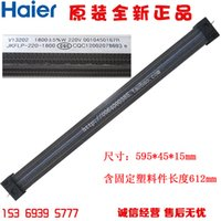 auxiliary heating - Haier air conditioning electric auxiliary PTC heating wire heater heating tube W Midea Gree and other general