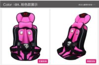 Wholesale Baby Car Seat Portable Child Car Safety Seat Rabbit Pattern Annbaby Car Cushion Blue Color Low Price M10250