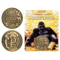 attract wealth - 2016 Unique Gift Metal crafts Lucky Year of the monkey Ancient charm Coin Christmas quot million rubles attracts wealth quot