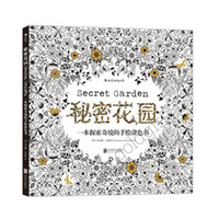 Wholesale Decompression Artifact Secret Garden An Inky Treasure Hunt and Colouring book Coloring Books Graffiti Painting Drawing Book