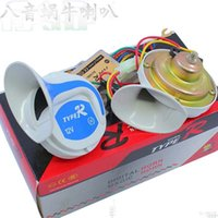 Wholesale Car speaker whistle horn auto snail horn speaker echo horn multi tone horn v speaker
