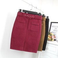 Wholesale Korean version of the new waist was thin woolen split package hip skirt autumn and winter woolen skirts step skirt skirt pa
