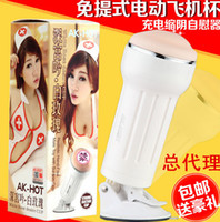 Cheap AK-HOT cup of white roses male masturbation electric appliance of hands-free reverse mold aircraft cup adult fun