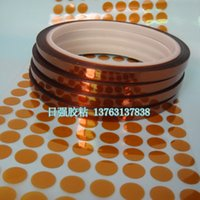 Wholesale Goldfinger high temperature glue tape punching die
