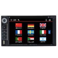 Wholesale 6 Inch TFT Din Car DVD Player MP5 MP4 USB SD Handsfree Bluetooth FM AM Radio Car Audio for BMW Mazda Opel VW Honda Skoda Golf