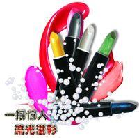 Wholesale Lipstick cosplay gothic vampire dark purple and yellow silver grey light blue flashing golden lipstick