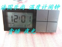 Wholesale Holiday deals in new authentic French music still LEXON clock alarm clock thermometer portable gift gift