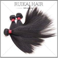 chocolate human hair weave - chocolate human hair weave a Brazilian virgin hair straight virgin brazilian straight hair cheap human hair weave bundle