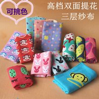 Wholesale 2015 New Arrival Children Towel Cartoon Printing Baby Towel Lion Printing Multicolor Baby Towels