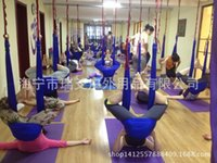 Wholesale NEW Products meter Yoga Swing Anti gravity Aerial Yoga Swing IN STOCK