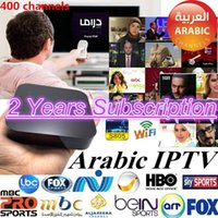 fox boxes - 2 Years HDTV Arabic IPTV box quad core S805 android smart TV Box mini PC Support BBC MBC HBO BEIN SKY FOX better than lool box