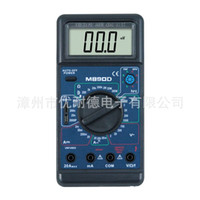 ac boutique - AC DC Boutique DT890D M890D Digital Multimeter DT890B Desktop multimeter M890B