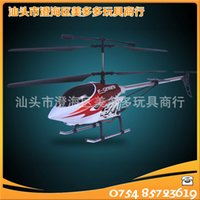 airplane education - Specializing in the production of special education type channel remote control airplane toy aircraft model aircraft