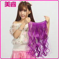 wigs and hair pieces - Europe and selling fish line hair wig hair piece piece then color wig piece hair piece long hair color pink