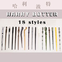 Wholesale Harry Potter Magic Wand Dumbledore Magic Magical Wand Cosplay Wands With box Non luminous Styles G264