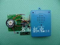 alarm components - Magnetic Alarm DIY electronics kits produced parts PCB component assembly teaching training components