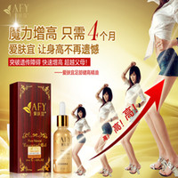 Wholesale 50pcs Essential oil massage oil increased oil products increased taller male Ms increased essential oils for aromatherapy ml