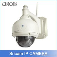 Wholesale Sricam CCTV Cameras Home Security Camera System Waterproof Camera QR Code Free P2P Mega pixel Wireless IP Dome Camera AP006