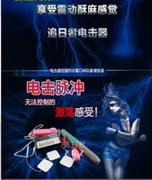 Wholesale Sm defibrillator orgasm masturbation is used product devices for men and women with alternative toy horse eye irritation clip