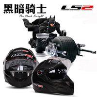 Wholesale LS2 FF396 double lens carbon fiber motorcycle helmet band airbag edition