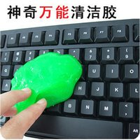 Cheap Universal clean plastic magic glue to dust to dust rubber keyboard clean plastic computer parts wholesale