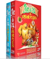 Wholesale Any newest Region High Quality Workout DVD Movies Tv Series Music CD Cartoon Film Boonie Bears DHL Free Children Film