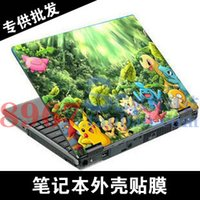 Wholesale Computer consumables notebook film case film notebook protective film