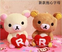 Wholesale Rilakkuma biscuits bear relaxation bear plush dolls toy car pendants