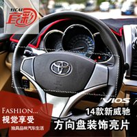 Wholesale 2014 Toyota Vios models Vios steering wheel sequins sequins SMD Vios interior refit